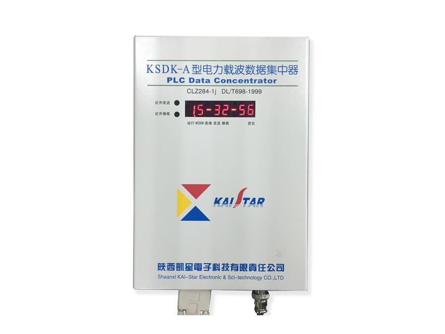 KSDK-A型电力万博手机登录max数据集中器
