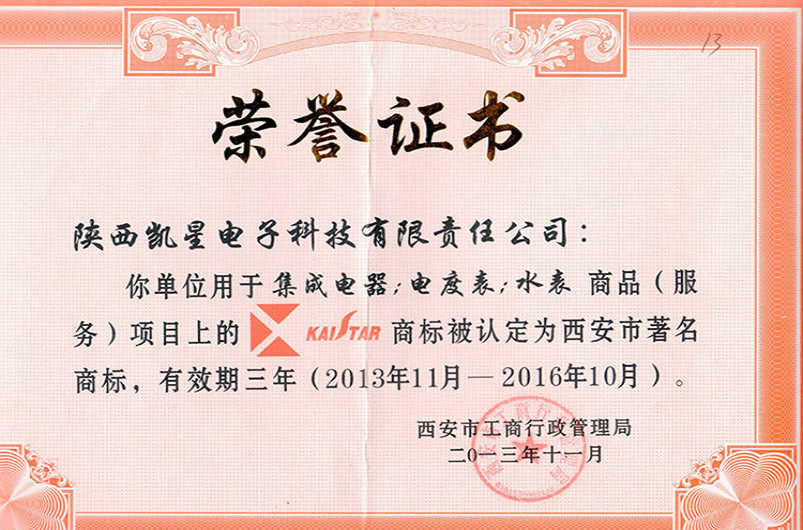商标认定万博手机登入_万博max手机官网_万博手机登录max